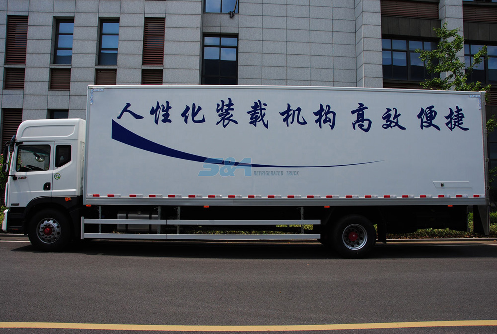 refrigerated trucks factory